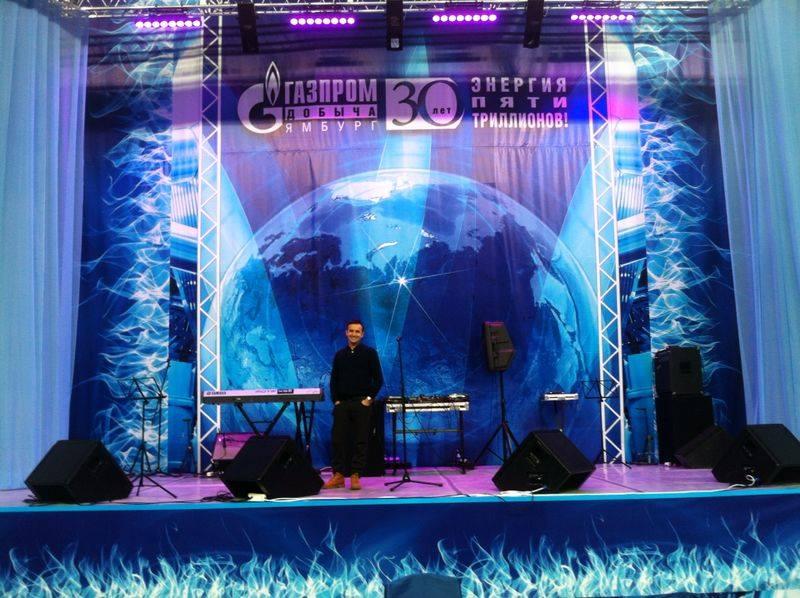 Выступление Luca Lattanzio и Ingrid для Газпром Добыча Ямбург
