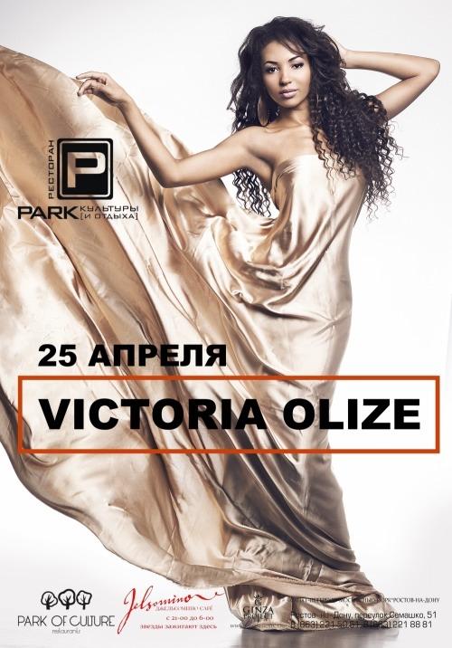 Выступление Viktoria Olize в ресторане MIAMI