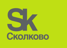 Logo_of_the_Skolkovo