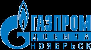 logo Газ пром добыча нояборьск