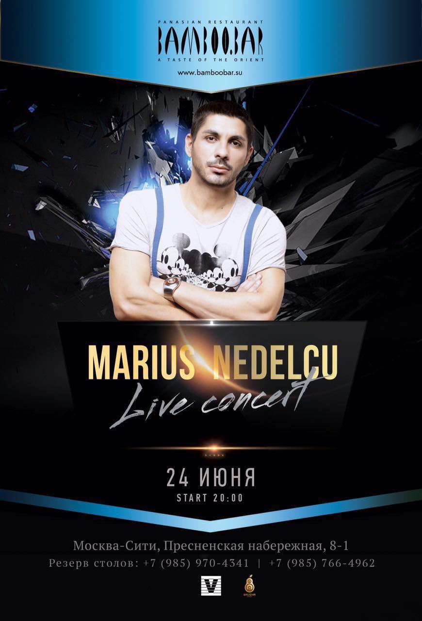 Marius club show