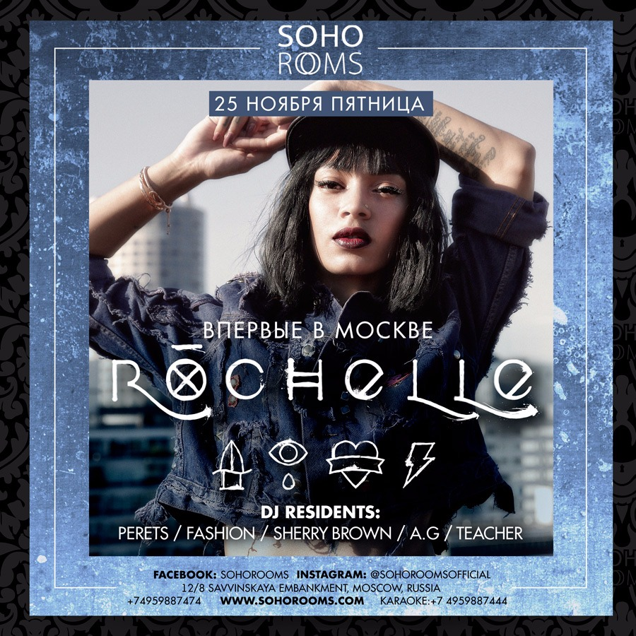 Rochelle club show